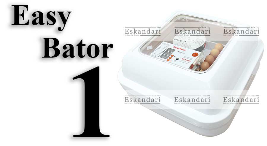 ایزی باتور 48 تایی