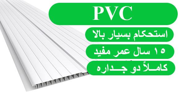 بدنه PVC دستگاه جوجه کشی