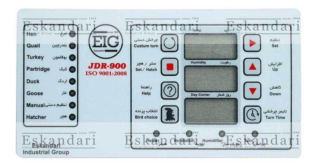 برد JDR900 دستگاه جوجه کشی