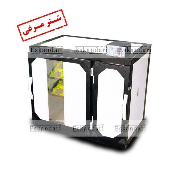 دستگاه جوجه کشی شتر مرغی ۲۴ تایی - دستگاه جوجه کشی شترمرغی