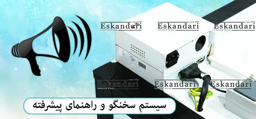 سیستم سخنگوی دستگاه جوجه کشی ۵۰۴ تایی