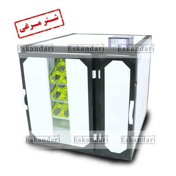 ماشین جوجه کشی شترمرغ - دستگاه جوجه کشی شترمرغی ۶۴ تایی