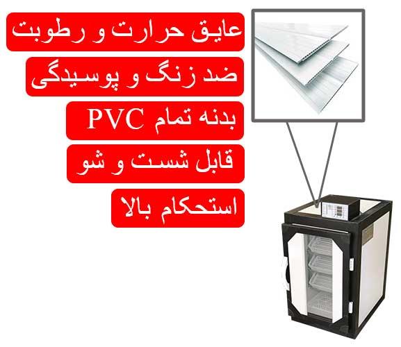 بدنه تمام PVC دستگاه جوجه کشی سوپر مینیاتور 168