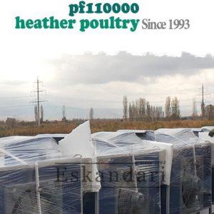 Heater-PF110000