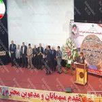 گرامیداشت روز صنعت و معدن در ارومیه-min