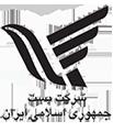 لوگوی شرکت پست جمهوری اسلامی ایران