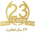۲۳ سال فعالیت در ساخت دستگاه جوجه کشی