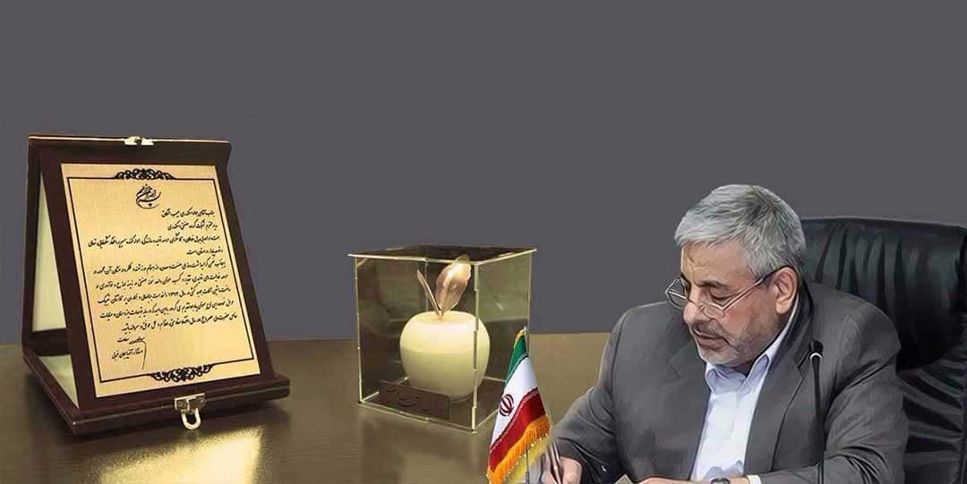 تقدیر استاندار آذربایجان غربی از گروه صنعتی اسکندری